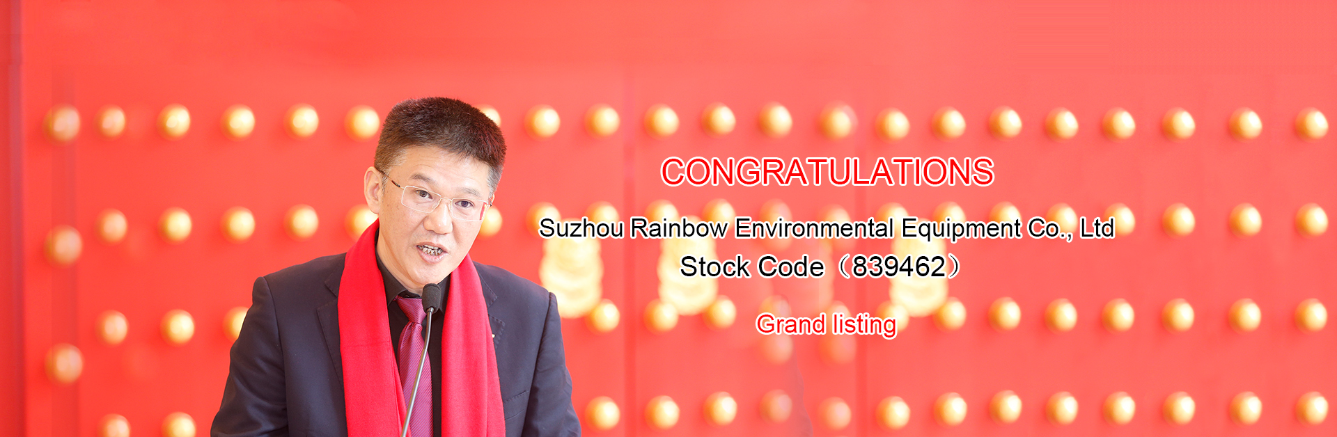 Rainbow Environmental Equipment Co., Ltd